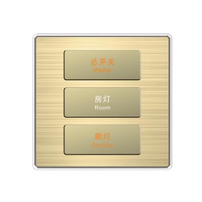 锌合金边框拉丝面板方键开关系列-GTR-ZA2